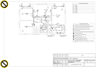 Пример проекта электроснабжения квартиры